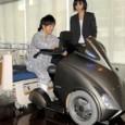 Ce « Véhicule unipersonnel intelligent pour personne handicapée » a été présenté au grand public le 26 août 2009.