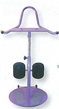 aide au transfert le guidon tina fabriqu par alter eco sante. Black Bedroom Furniture Sets. Home Design Ideas