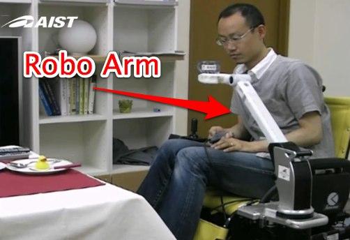 Le RAPUDA est spécialement conçu pour les personnes handicapées qui peuvents utiliser un joystick ...
