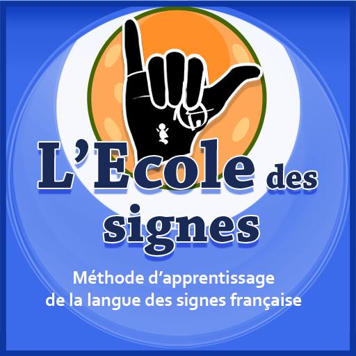 L'école des signes est la première application Iphone proposant différents niveaux d'apprentissage de la langue des Signes Française (LSF).