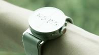 Une société Sud-Corèenne, nommée DOT, a conçu une montre connectée (smartwatch) pour les personnes aveugles.